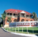 The Great Cobar Heritage Centre